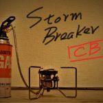 【SOTO ストームブレイカーの使い方】番外編 CB缶をつかえるか!