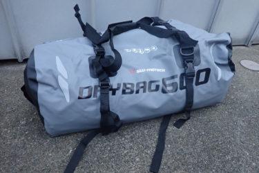 【大容量シートバッグ】SW-Motech DryBag600 をテネレに積む