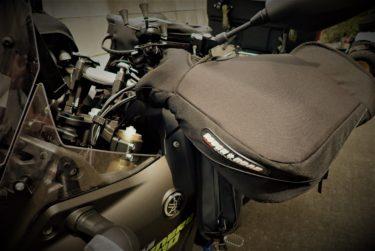 【バイクでの極寒時対策】ラフ&ロードのハンドルカバーを装着してみる